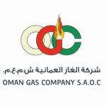 Oman-gas